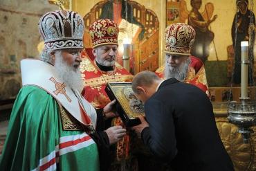 Putin_inauguration_Kirill_0.jpg