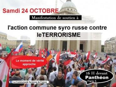 soutien-syrie-russie-e1444922319738.jpg