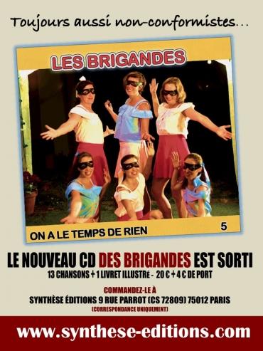 2017 10 BRIG CD 5.jpg