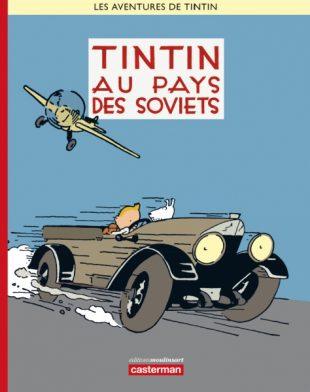 Decouvrez-la-nouvelle-couverture-de-Tintin-au-pays-des-Soviets-e1484417406298.jpg
