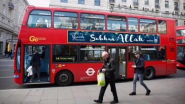 bus_gloire_allah_gb_cc_dipeshgadher_twitter.jpg