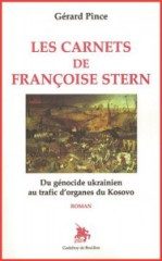 acarnets-de-francoise-stern-du-genocide-ukrainien-au-trafic-d-organes-du-kosovo-roman.net_-187x300.jpg