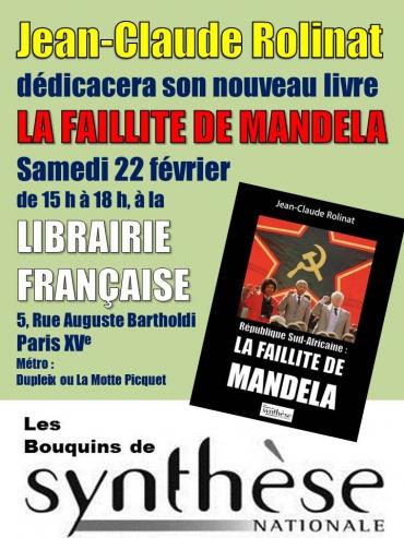JCR Mandela Lib franc.jpg