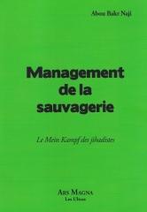 Management-Islam.jpg