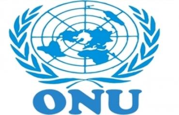 ONU_logo.jpg