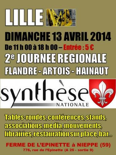 2014 Lille SN.jpg