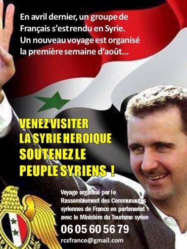 Syrie 5.jpg