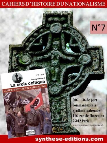 CHN 7 Flyer.jpg